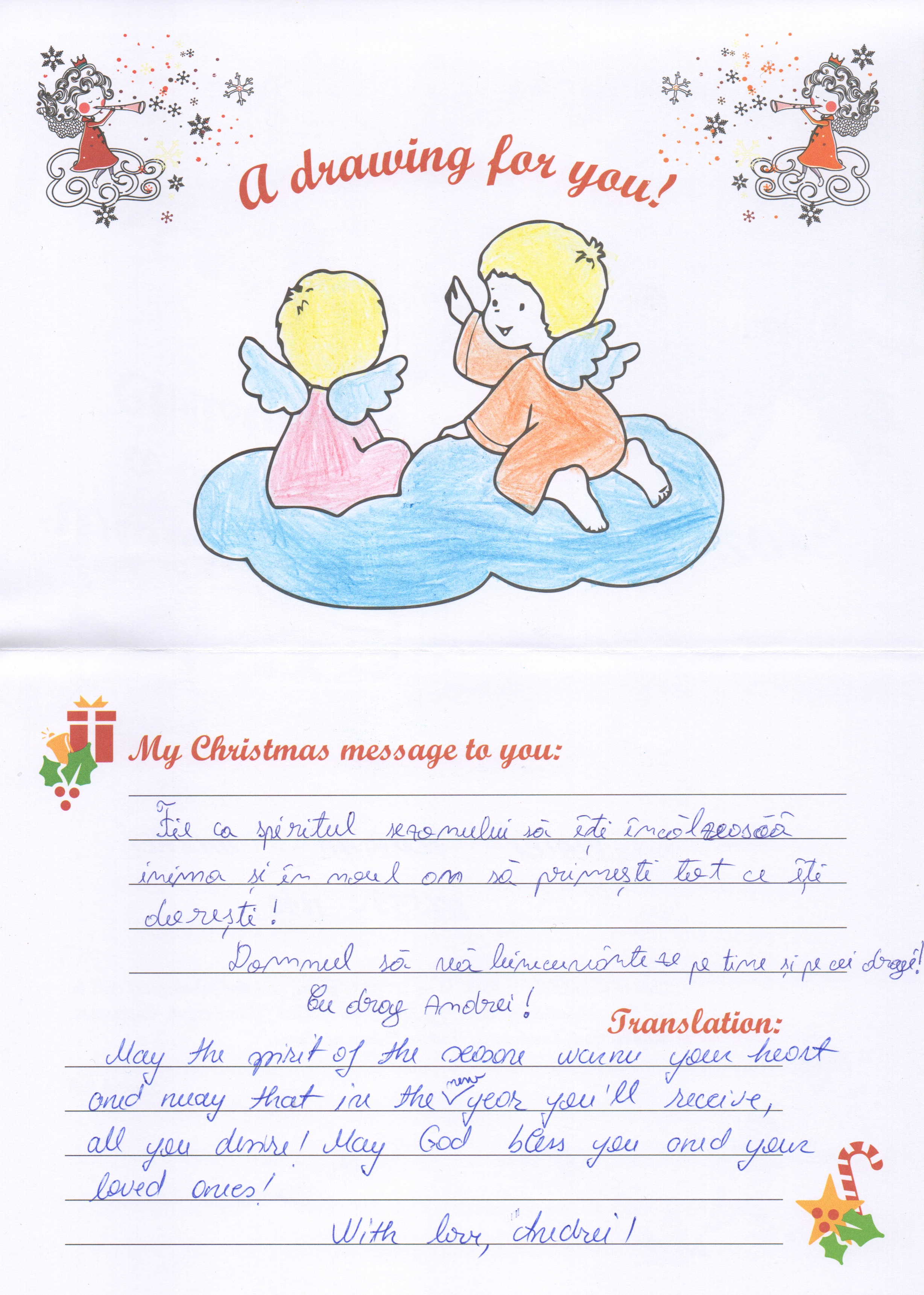 Christmas Greetings To My Sponsor.Christmas Wishes From Romania Giving Gratefully